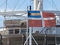 Wind Surf Flag Port of Tallinn 18 July 2017.jpg