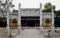 Xianya zhengtang.png