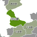 Xizhi District.PNG
