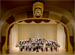 English: youth orchestra of the middle east