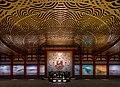 Yakushiji Temple -Jikido Hall.jpg