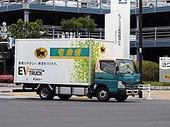 サービス クロネコ センター ヤマト クロネコヤマトの荷物お問い合わせシステム