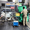 Yamato working (8291148776).jpg