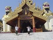 Yangon70