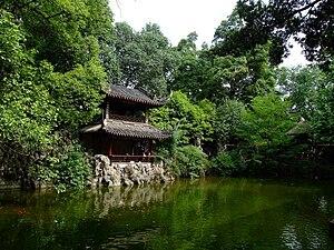 Sichuanese garden - Image: Yanhuachi