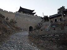 Yanmenguan