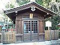Yasaka Shrine - Shinme-sha.jpg