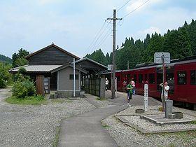 Yatake StationPlatform.jpg