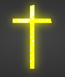Yellow cross (cropped).png