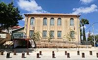 Yeshurun Synagogue Gedera.jpg