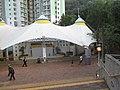 Yiu Tung Estate 01.jpg