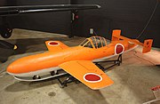 Yokosuka MXY7-K1 Ohka Trainer USAF