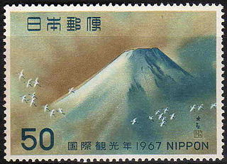 Postage stamps and postal history of Japan