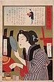 Yoshitoshi-24-Hours-1880.jpg