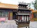 Yubei Hall 御碑院 - panoramio.jpg