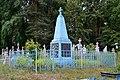 Zamshany Ratnivskyi Volynska-brotherly grave of civilians-general view.jpg