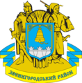 Zvenyhorodskiy rayon gerb.png