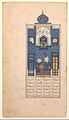 """Bahram Gur in the Blue Pavilion"", Folio from Khamsa (Quintet) of Nizami MET DP277218.jpg"