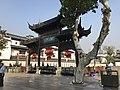 """Longmen"" (Dragon Gate) Paifang in front of Jiangnan Examination Hall 2.jpg"