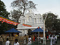 """Makara"" pandol at the entrance to Jaya Sri Maha Bodhi.jpg"