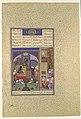 """Sudaba's Second Accusation Against Siyavush is Judged"", Folio 164v from the Shahnama (Book of Kings) of Shah Tahmasp MET DP107141.jpg"