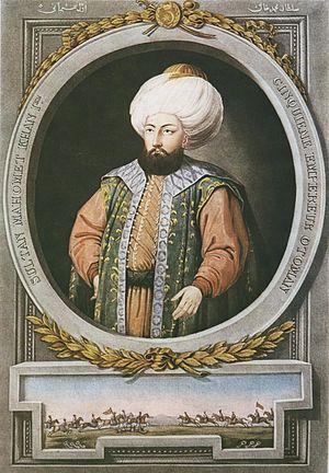 Mehmed I - Image: Çelebi Mehmet