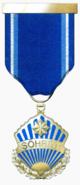 Şöhrət ordeni-2009.png