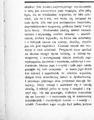 Życie. 1898, nr 22 (28 V) page04-1 Ola Hansson.png