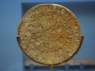 Phaistos Disc - Side B (Original)