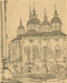 Архитектурне обличчя Полтави. 1919. №1. Манастирь. Соборний храм од дзвінниці.png