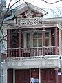 Балкон..JPG