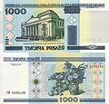Белорусские 1000 р. 2000 г.jpg