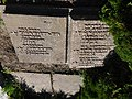 Братська могила №2 Борзна центр 09.jpg