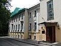 Главное здание Литературного института имени Горького.JPG