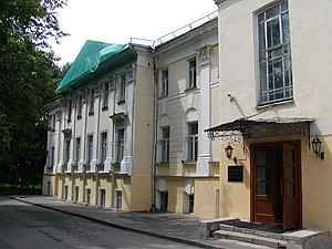 Maxim Gorky Literature Institute - Main building of the Maxim Gorky Literature Institute.