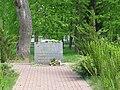 Група братських могил 2200 радянських воїнів і партизанів.JPG