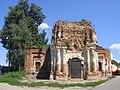 Г. Трубчевск, руины Преображенской церкви.JPG