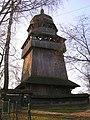 Дзвіниця церкви Св.Юрія 1670 р., вул.Солоний Ставок, 23, м.Дрогобич.JPG