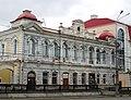 Дом копылова (Свердловская область, Нижний Тагил, ленина пр., 11).JPG