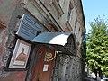 Дом фотохудожника Андреева Н.П. 1.JPG