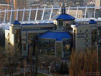 House of Football (Kiev) - Image: Дом футбола