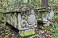 Захоронение семейства Добрыниных (Тула Всесвятское кладбище) 4.jpg