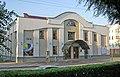 Здание Театра для детей и молодёжи.jpg