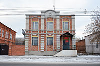 Здание кустпромхоза Курган.JPG