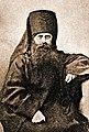 Иеромонах Климент (1875).jpg