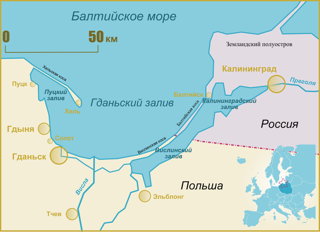 Польша построит канал между лагуной Вислы и Гданьским заливом в Балтийском море,несмотря на протесты России
