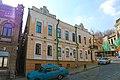 Київ, Андріївський узвіз 13, Будинок, в якому жив письменник М. П. Булгаков.jpg