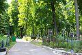 Київ, Комплекс пам'яток державного історико-меморіального заповідника «Лук'янівське кладовище».jpg