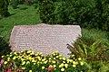 Книшовий меморіальний парковий комплекс DSC 0008.jpg