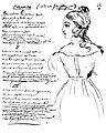 Лермонтов 1830-31 Автограф стихотворения «Стансы».jpg